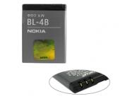 Acumulator Nokia 2630 Original