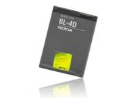 Acumulator Nokia N97 mini Original