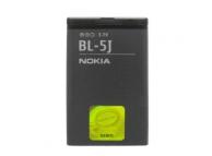 Acumulator Nokia 5800 XpressMusic Swap Original