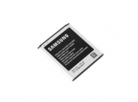 Acumulator Samsung EB485159L Swap Original
