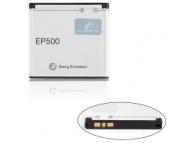 Acumulator Sony Ericsson Xperia mini pro Original