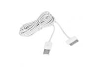 Cablu de date Apple iPhone 4 2m