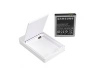 Acumulator si Incarcator acumulatori Samsung I9100 Galaxy S II Originale