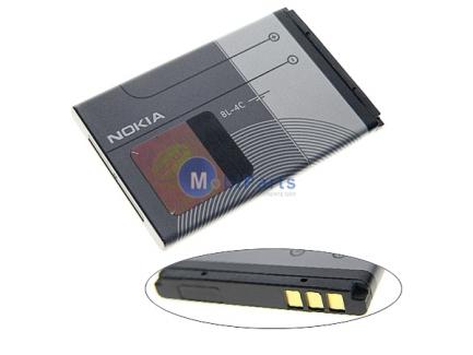 Acumulator Nokia 6300 Original