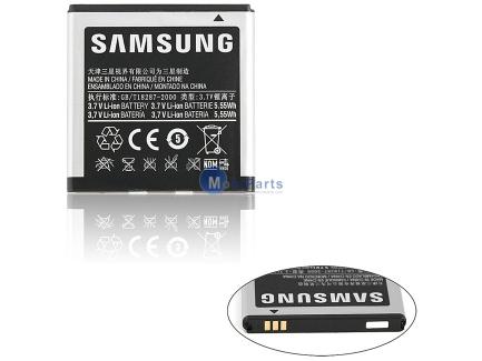 Acumulator Samsung I9000 Galaxy S Original
