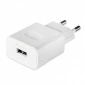 Adaptor priza USB Huawei HW-059200EHQ Fast Charging 2A Alb Original