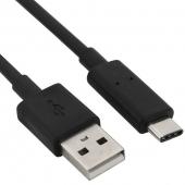 Cablu Date USB - USB Type-C 2m