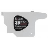 Clips metalic Qianli 3D, Pentru Indepartat LCD / DIsplay / Capac Baterie, T 0.12mm, Flexibil, Blister