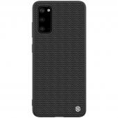 Husa TPU Nillkin Textured Hard pentru Samsung Galaxy S20 G980 / Samsung Galaxy S20 5G G981, Neagra, Blister
