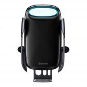 Incarcator Auto Wireless Baseus Milky Way, Negru, Blister WXHW02-01