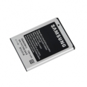 Acumulator Samsung EB464358V Bulk