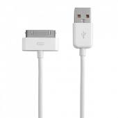 Cablu de date Apple iPhone 2G