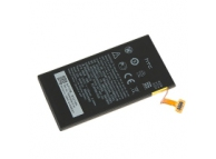 Acumulator HTC BM59100 Swap Bulk
