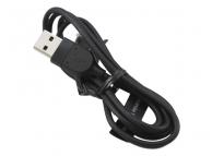 Cablu date Motorola SKN6428A Original