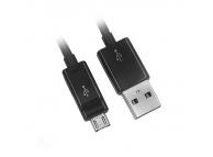 Cablu date LG EAD62329304 Original