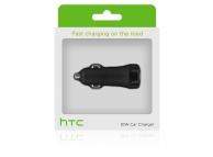 Incarcator auto HTC CC C600 Blister Original