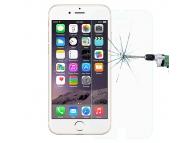 Folie Protectie ecran Antisoc Apple iPhone 6 Tempered Glass Premium