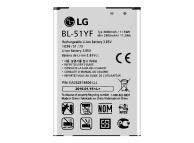 Acumulator LG G4 Bulk
