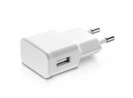 Adaptor priza USB Universal MaXlife 1A alb Blister Original