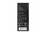 Acumulator Huawei HB4742A0RBC Bulk
