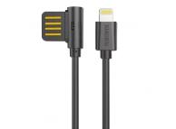 Cablu de date Lightning Remax Rayen RC-075i 1m Blister Original