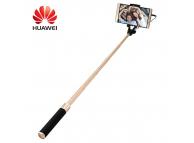 Selfie Stick Huawei AF11 02451993 Blister Original