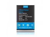 Acumulator pentru Samsung I9305 Galaxy S III 2100 mA Vonuo Blister Original