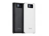 Baterie Externa Powerbank HOCO B23A cu afisaj, 15000 mA, 2 x USB, Alba, Blister