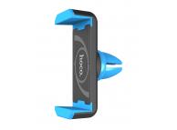 Suport Auto Universal HOCO CPH01, Albastru, Blister