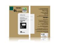 Folie Protectie Ecran Mofi pentru Sony Xperia XA2, Sticla securizata, Full Face, Full Glue, Neagra, Blister