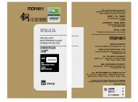 Folie Protectie Ecran Mofi pentru Apple iPhone XS Max, Sticla securizata, Edge Glue, Neagra, Blister