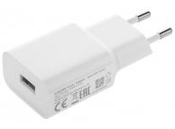 Incarcator Retea USB Xiaomi MDY-08-EO, 1 X USB, 2A, Alb, Bulk