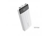 Baterie Externa Powerbank Borofone BT21A 20000 mA, 2 x USB, Alba, Blister
