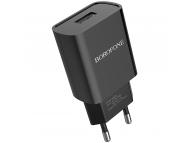 Incarcator Retea cu cablu USB Tip-C Borofone BA20A, Smart ID, 2.1A, 1 X USB, Negru, Blister