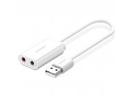 Placa de sunet USB UGREEN US205, Alb, Blister