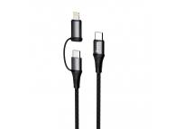 Cablu Incarcare USB Type-C la USB Type-C Dudao L20, 1 m, + Lightning, 2 in 1, Gri, Blister