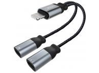 Adaptor Audio Lightning - Lightning / Lightning XO Design NBR160A, Negru, Blister
