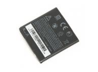 Acumulator HTC Sensation Swap Bulk