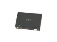 Acumulator HTC ChaCha Bulk
