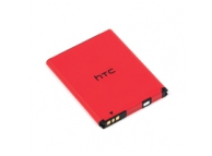 Acumulator HTC Desire 200 Swap Bulk