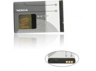 Acumulator Nokia BL-5C Bulk