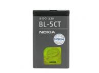 Acumulator Nokia BL-5CT Bulk