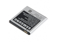 Acumulator Samsung I9070 Galaxy S Advance Bulk