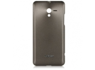 Capac baterie Asus PadFone mocca