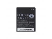 Acumulator HTC BA-S960