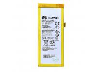 Acumulator Huawei HB3742A0EZC Bulk