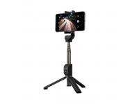 Selfie Stick cu Trepied si Declansator Camera Bluetooth Huawei AF15 55030005 Blister Original