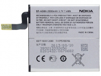 Acumulator Nokia BP-4GWA Bulk