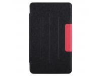 Husa piele Huawei MediaPad T3 7.0 Stand Silk
