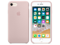 Husa silicon TPU Apple iPhone 8 MQGQ2ZM roz Blister Originala